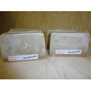 Σαπούνι Βούτυρο - Κακάο (ρυτίδες και ραγάδες)